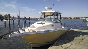 Used Striper 2601 Walkaround I/O Sports Fishing Boat For Sale