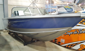 New Lund 1900 Tyee Aluminum Fishing Boat For Sale