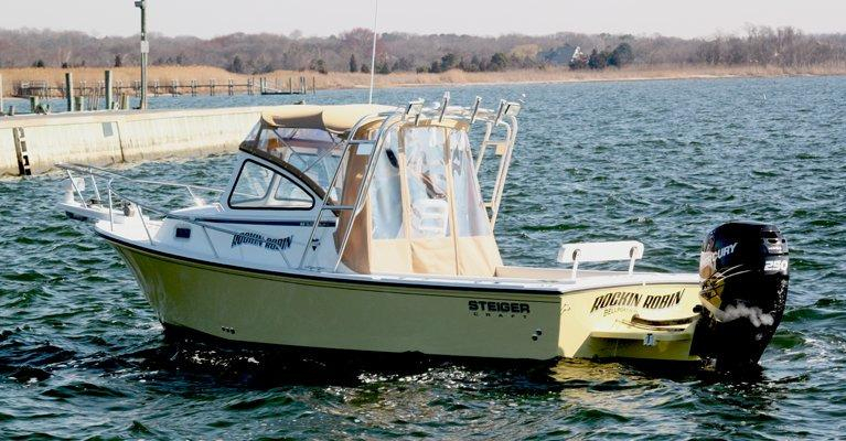 Steiger Craft  Block Island For Sale