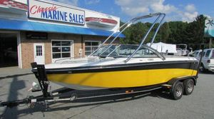 Used Supreme Ski and Wakeboard Boat Ski and Wakeboard Boat For Sale