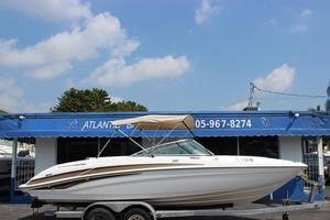 Used Yamaha 230 SX Bowrider Boat For Sale