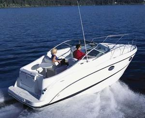 Used Maxum 2500 SE Cruiser Boat For Sale
