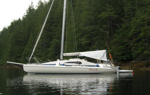 Used Corsair UC Trimaran Sailboat For Sale