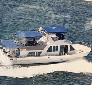 Used Holiday Mansion Cruiser Boat For Sale