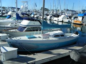 Used Columbia 26 MK II Cruiser Sailboat For Sale