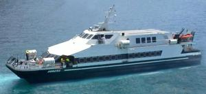Used Fjellstrand Cat Passenger Fast Ferry Commercial Boat For Sale