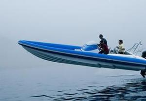 New Airship 288 Rigid Sports Inflatable Boat For Sale