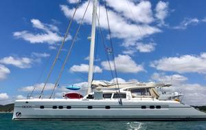 Used Catana 90 Catamaran Sailboat For Sale