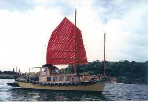Used Chinese Junk Other Boat For Sale