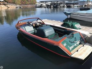 Used Correct Craft Paragon Ski and Wakeboard Boat For Sale