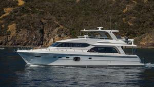 New Hampton 650 Pilothouse Boat For Sale