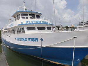 Used Gulf Craft Party Fishing Vessel Commercial Boat For Sale