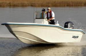 Used Sundance NX21 Center Console Fishing Boat For Sale