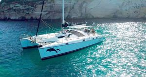 Used Privilege 482 Catamaran Sailboat For Sale