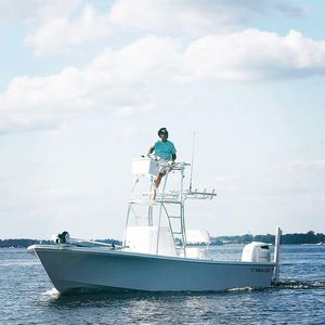 New Sea Ox 24 Center Console Fishing Boat For Sale