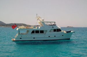 Used Outer Reef Yachts 700 MY Motor Yacht For Sale