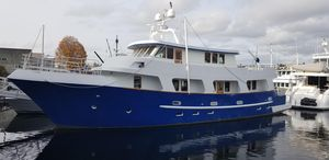 Used Star Shipyards Expedition Yacht Motor Yacht For Sale