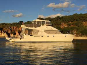 Used Wright 50 Power Cat Power Catamaran Boat For Sale