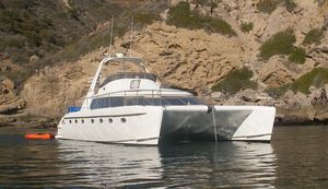 Used Prowler 450 Power Catamaran Boat For Sale
