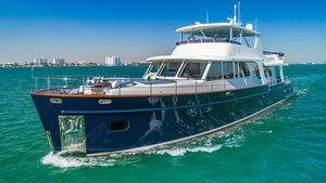 Used Vicem Flybridge Boat For Sale