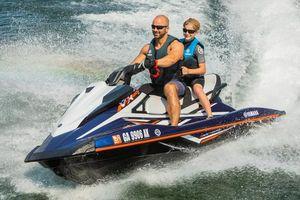New Yamaha Waverunner Personal Watercraft For Sale