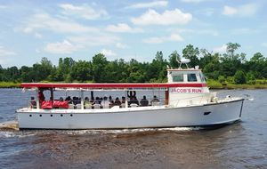 Used Willard Marine Commercial Tour Boat Commercial Boat For Sale