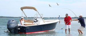 New Rossiter Center Console 17' Center Console Fishing Boat For Sale