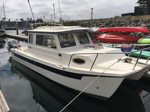 Used C-Dory 255 TOMCAT255 TOMCAT Downeast Fishing Boat For Sale