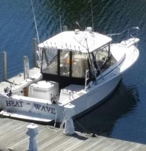 Used Blackfin Combi Freshwater Fishing Boat For Sale