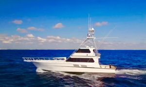 Used Vripack 77 Aluminum Motor Yacht For Sale