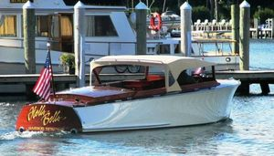 Used Van Dam Gentleman's Runabout Antique and Classic Boat For Sale