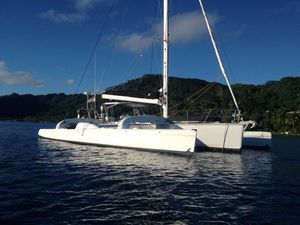 Used Contour Trimaran Sailboat For Sale