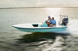 New Maverick Mirage 18 Hpx-v Skiff Boat For Sale