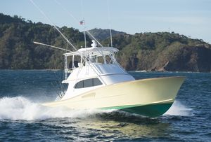 New Maverick Yachts Costa Rica Sports Fishing Boat For Sale