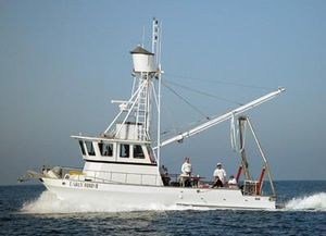 Used Vega Marine Custom Research Commercial Boat For Sale