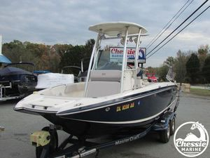 Used Mastercraft CSX22 Ski and Wakeboard Boat For Sale