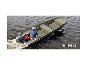 New Alumacraft 1436 LT Sports Fishing Boat For Sale