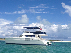 Used Fountaine Pajot Cumberland 44 Power Catamaran Boat For Sale