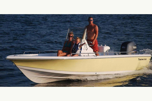 New Tidewater 2100 Bay Max Bay Boat For Sale