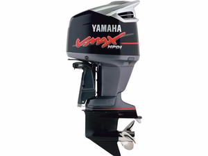 New Yamaha Marine VZ175 Other Boat For Sale
