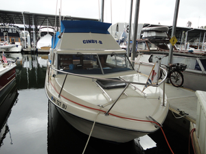 Used Campion TOBA 26' Cruiser Boat For Sale