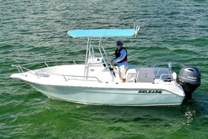 New Release 196 Center Console Fishing Boat For Sale