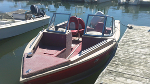 Used Lund 1800 Fisherman Freshwater Fishing Boat For Sale