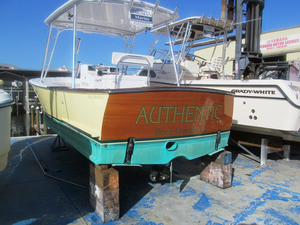 Used Boca Grande Center Console Fishing Boat For Sale